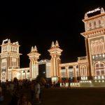 Feria de Málaga 2015